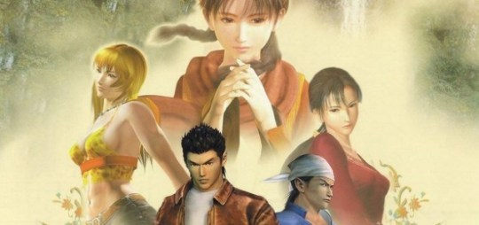 Shenmue II - the legend goes on?