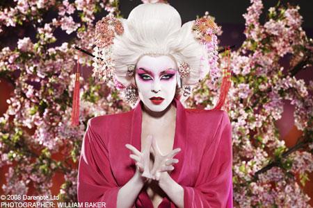 geisha kylie
