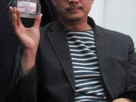 Chinese man sells a jar of French mountain air at auction for £500