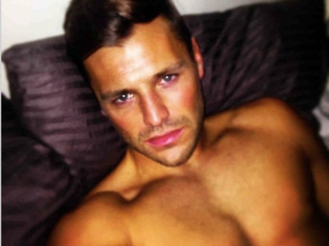 Mark Wright celebrates Michelle Keegan's FHM nod with naked selfie