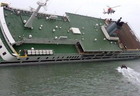 This is fun. It's like Titanic: Schoolchildren joked as doomed ferry sank