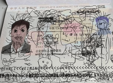 Child draws all over dad's passport, dad gets stuck in South Korea