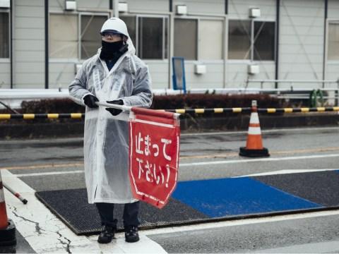The case of the urine splasher: Tokyo police hunt bizarre serial offender