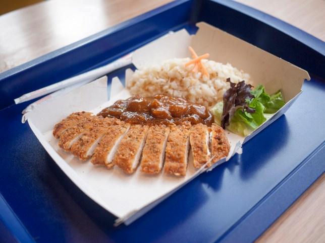 McKatsu curry