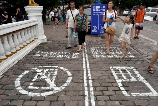 Smartphone lane, China