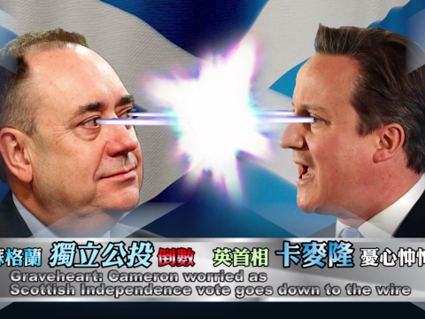 Taiwanese animation video of the Scottish independence vote is simply brilliant