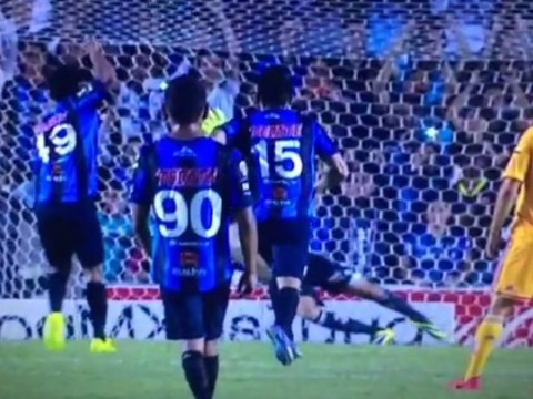 Ronaldinho skies appalling penalty miles over the bar on Queretaro FC debut