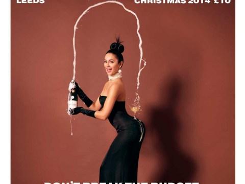 Asda recreate Kim Kardashian Paper shoot to promote champagne offer