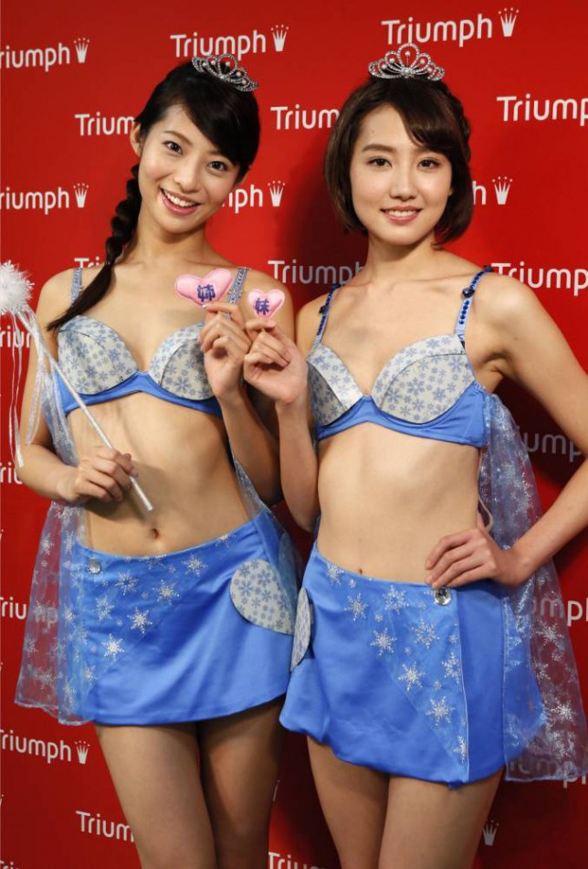 """TOKYO, Japan - Triumph International (Japan) Ltd. unveils specialized bras in Tokyo on Nov. 6, 2014, which it thinks mirror Japan's social trend this year. The """"close sisters' bras,"""" which are not for sale, emphasize ties sisters form with each other as in the blockbuster animated film """"Frozen."""" (Kyodo) Photo via Newscom"""