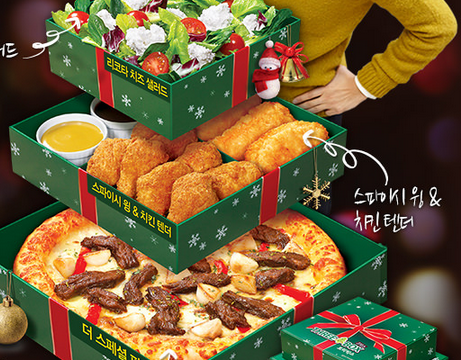 Pizza Hut Korea launch festive pizza in Christmas tree box and we want in
