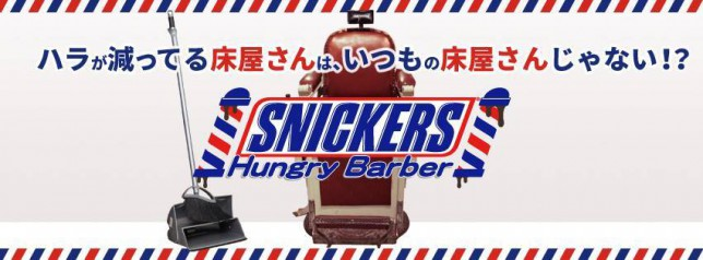 Hungry snickers barber