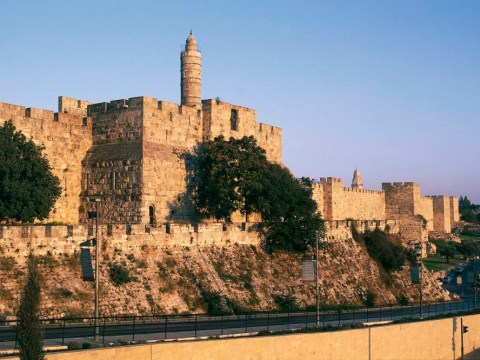 Archaeologists find possible site of Jesus's trial in Jerusalem