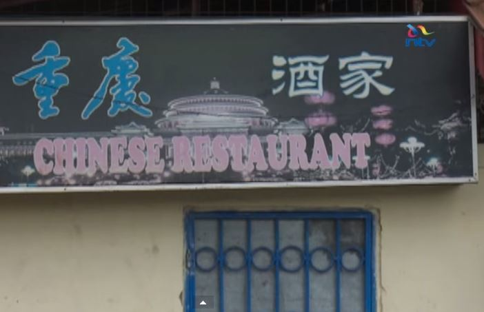 Chinese restaurant, no blacks