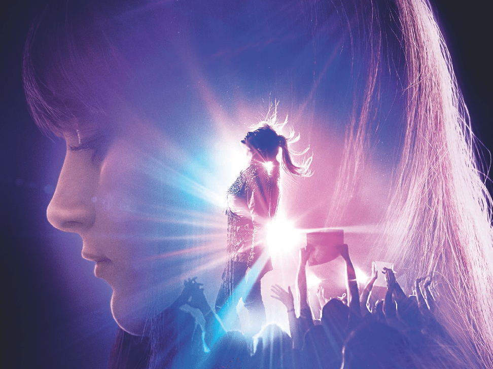 Truly outrageous first Jem And The Holograms official film poster arrives