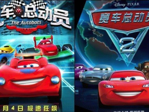 A Chinese dude has copied the poster for Disney Pixar's Cars, but says his film's not a rip-off