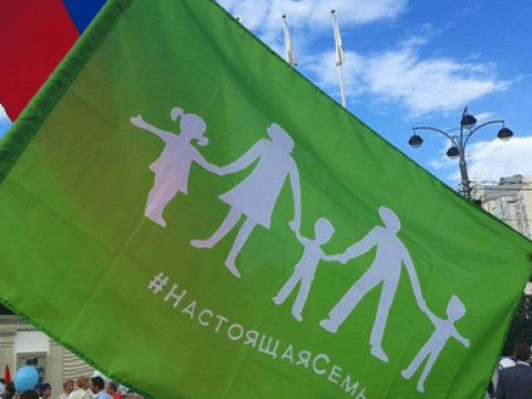 Putin's government has actually created a 'straight flag' to counter gay pride
