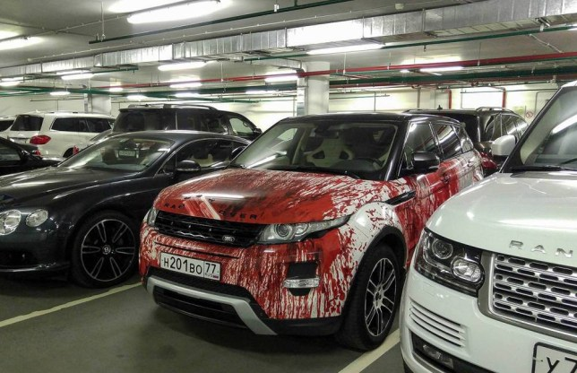 Halloween bloodied Range Rover