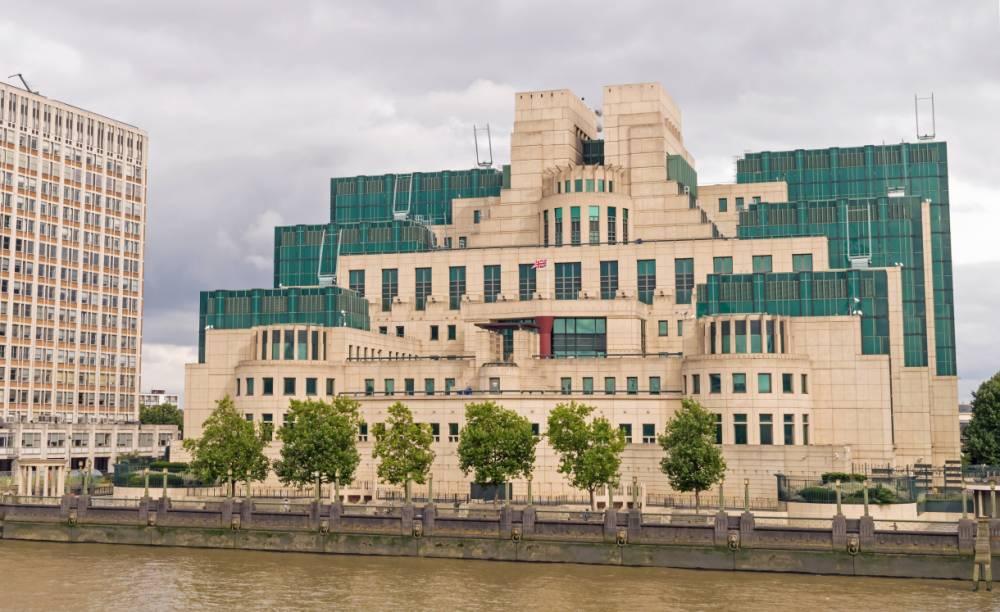 MI5 Building, London
