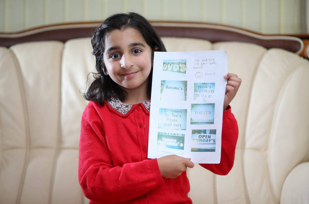 Ammarah Mahmood 9 of Keighley who is determined to rid the world of bad grammar. See rosemary copy RPYGRAMMAR: A deaf nine-year-old determined to rid the world of bad grammar stunned her classmates when she brought in 15 examples of apostrophe misuse. Ammarah Mahmood had been learning about apostrophe placements in her Year 5 class and her teacher, Sarah Rothera, gave the children a project to find incorrect uses. However, when Ammarah, who attends Swain House Primary School in Bradford, West Yorks., came back to class with bad examples including 'Pie's, Pasty's,vSandwich's and Cakes' and 'No Drink's Allowed In Shop' Sarah and her class were shocked.