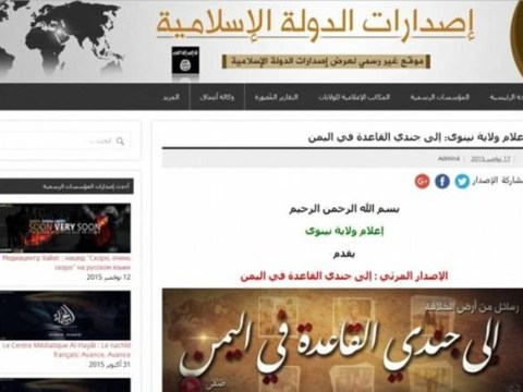 Anonymous-affiliated group takes down Isis page and replaces it with advert for viagra