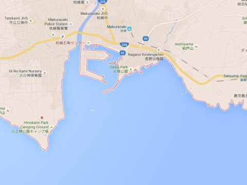 Tsunami triggered in Japan after country is hit by 7.0 earthquake