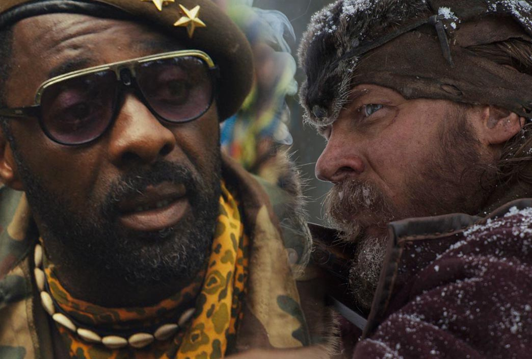 Idris Elba lands surprise Best Supporting Actor BAFTA nomination ahead of Tom Hardy