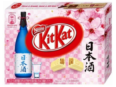 Japan is introducing sake flavoured Kit Kats. We're not sure how to feel.
