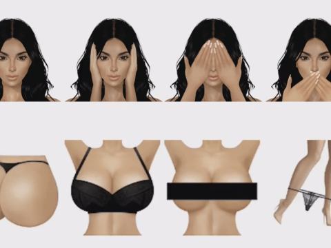 Kim Kardashian's new KimoGIFs will take your text game to racy new levels