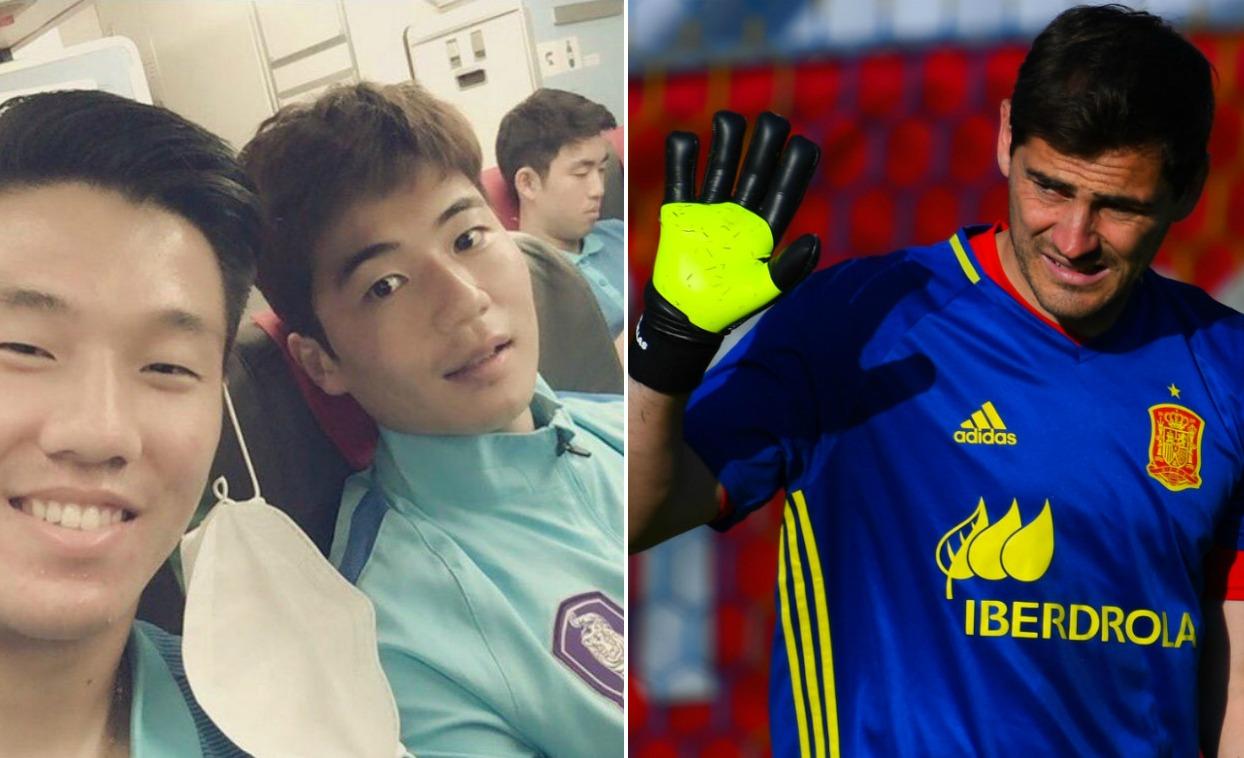 Iker Casillas Suk Hyun-jun
