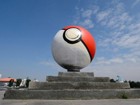 Giant Poké Ball appears in Russian city and the Mayor's response is brilliant