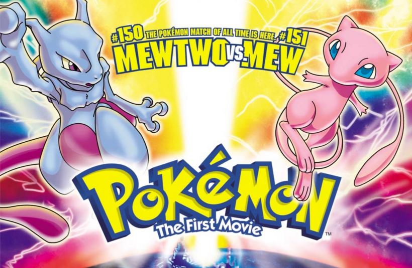 Pokemon: The Movie was release din 1998 (Picture: Nintendo)
