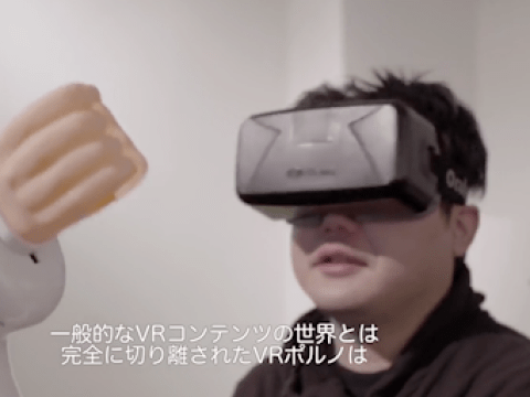 Virtual reality porn event shut down after too many came early