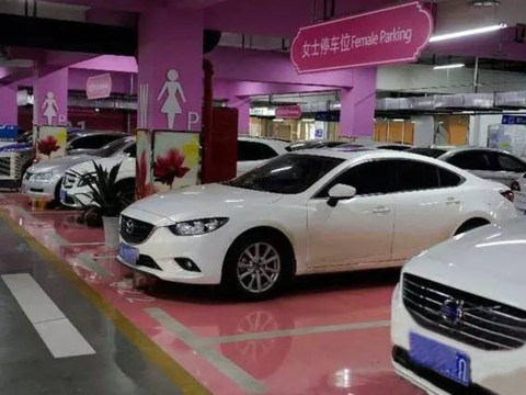 More women-only car parking spaces open in China