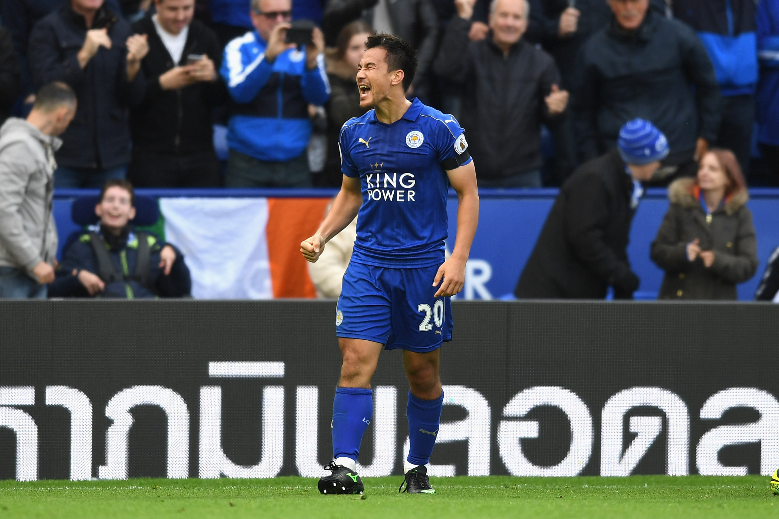 Leicester City star Shinji Okazaki just quietly equalled a Premier League record