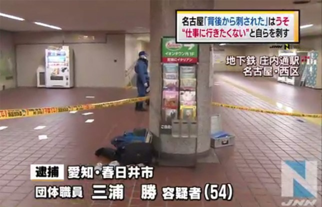 Japanese man arrested after stabbing himself    (Picture: JNN/TBS News)