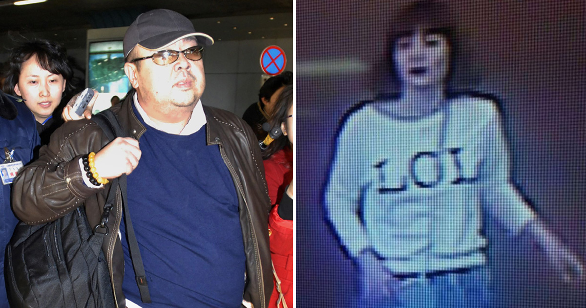 Woman arrested over assassination of Kim Jong-un's half brother