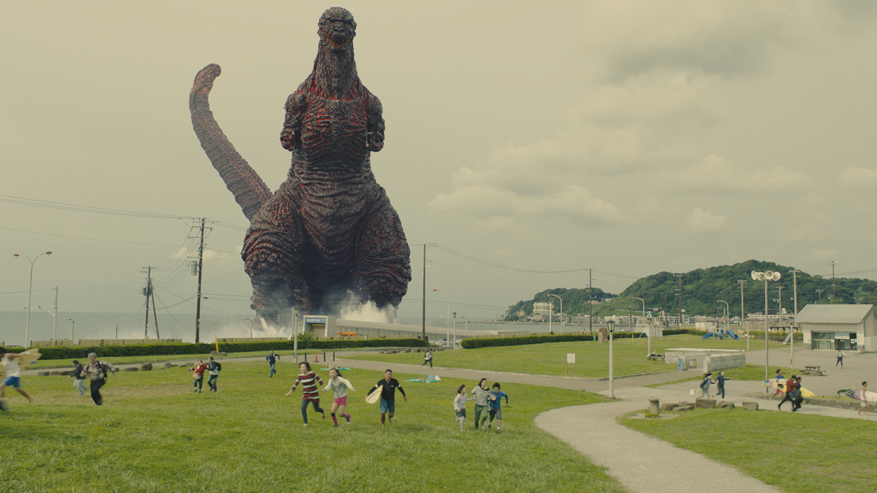Shin Godzilla review: A movie legend goes back to his roots in a fun monster mash