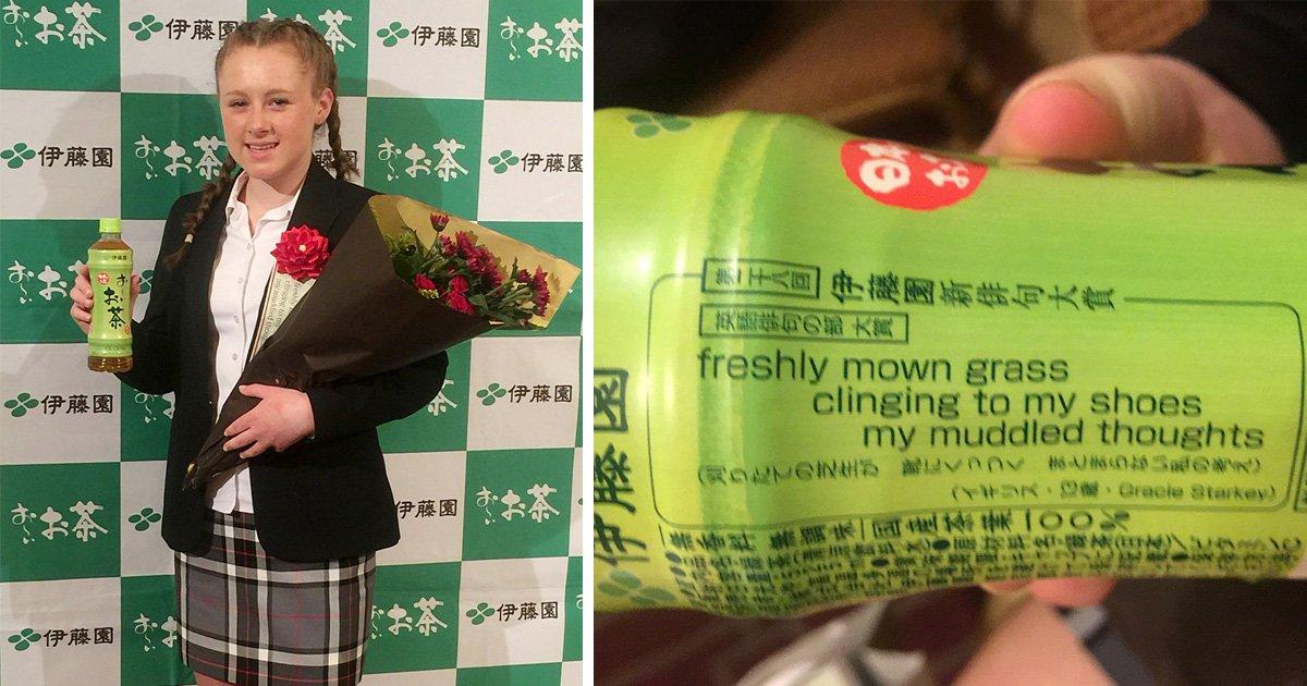 British schoolgirl becomes first ever non-Japanese winner of prestigious contest