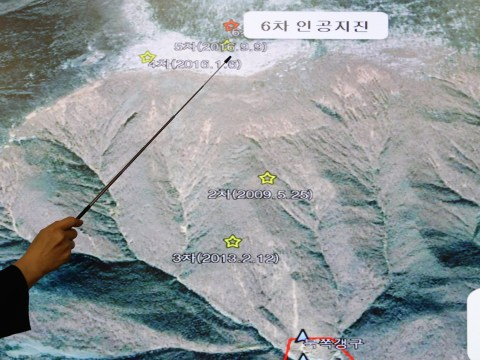 Mountain 'on verge of collapse' after North Korea's nuclear missile tests