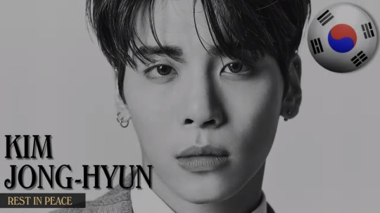 SHINee's Jonghyun named among 2017's most handsome men as