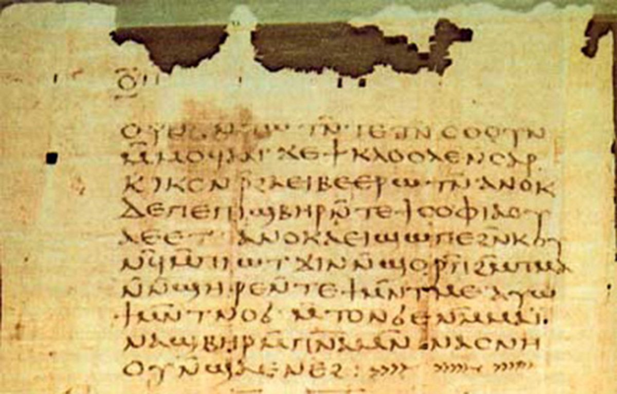 Jesus's 'secret teachings' to his brother are found on ancient manuscript