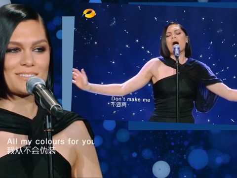 Why is Jessie J a contestant on a Chinese talent show?