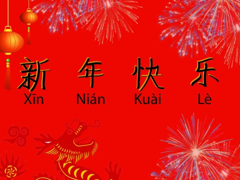 How to write Happy New Year in Chinese – a step by step guide