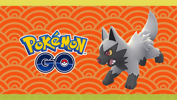 Pokemon Go Lunar New Year event will see more Poochyena and other canine monsters