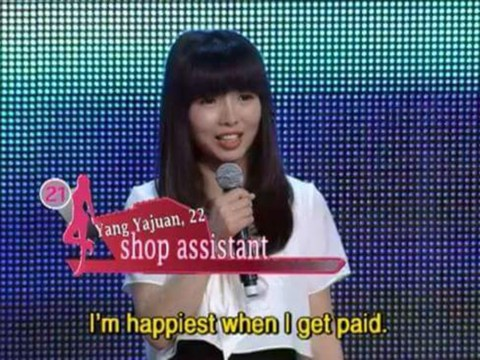 The Chinese version of Take Me Out has some of the best contestants ever