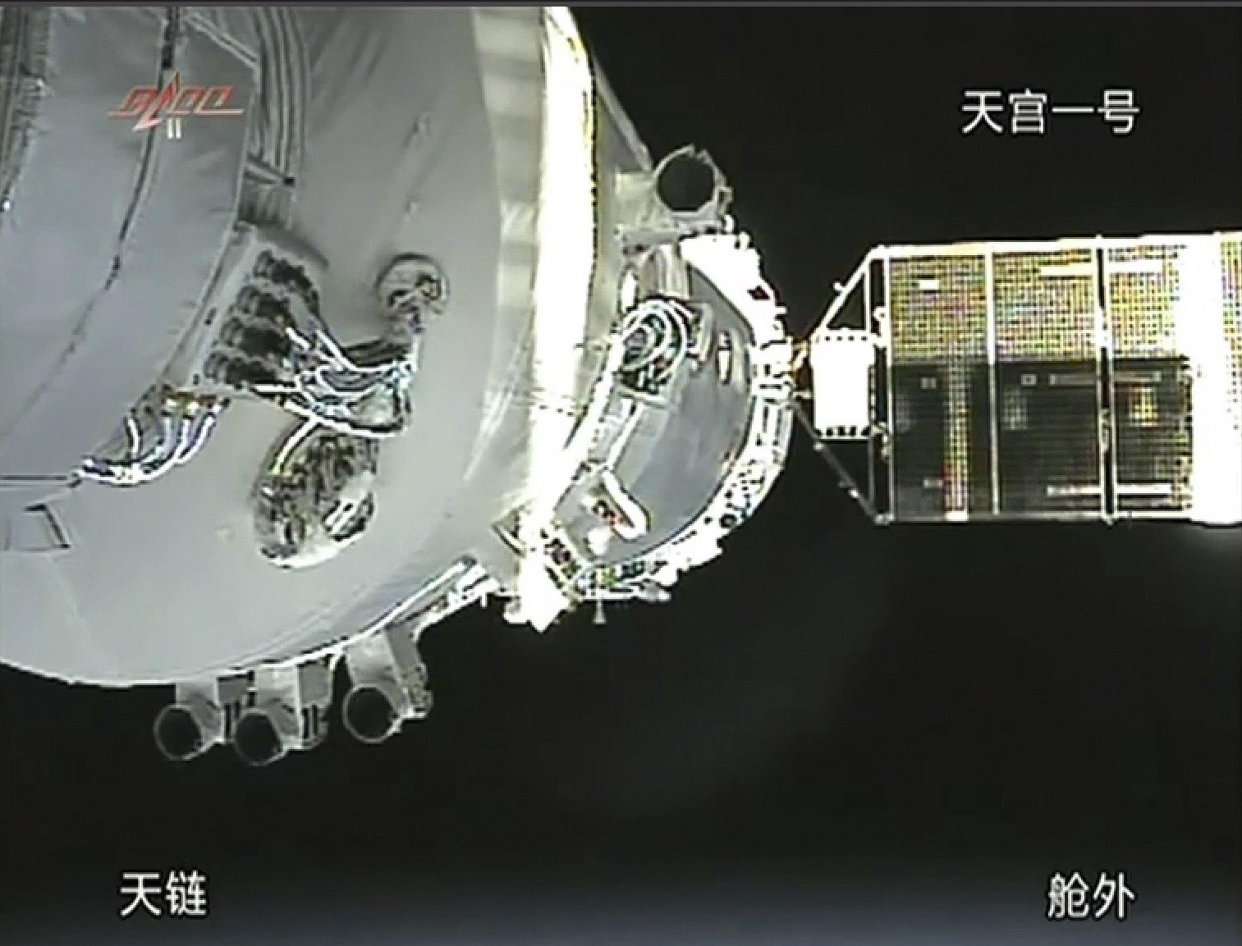 FILE - In this Nov. 3, 2011, file image taken from video from China's CCTV via AP Video, China's Shenzhou-8 spacecraft is docked with the orbiting Tiangong-1 space station. China???s defunct and believed out-of-control Tiangong 1 space station is expected to re-enter Earth???s atmosphere sometime in the coming days, although the risk to people and property on the ground is considered low. (CCTV via AP Video, File)