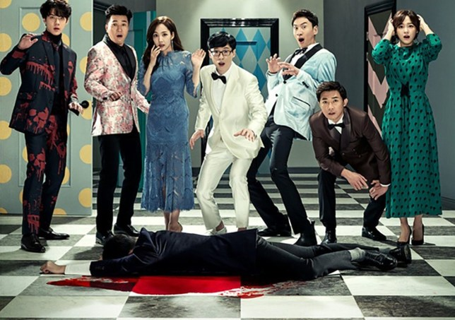 Netflix have made a Korean entertainment show that will air in May