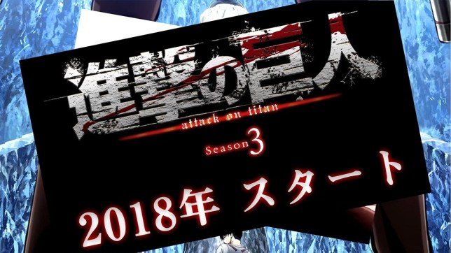 Attack on titan series three gets an english premiere date