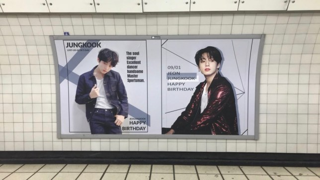 Jungkooks Tube Ad Is The Tip Of Iceberg For K Pop Gift Culture