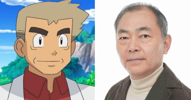 Voice of Professor Oak from Pokemon has died